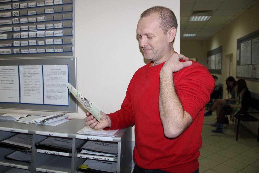 Детские медицинские центры на карте москва