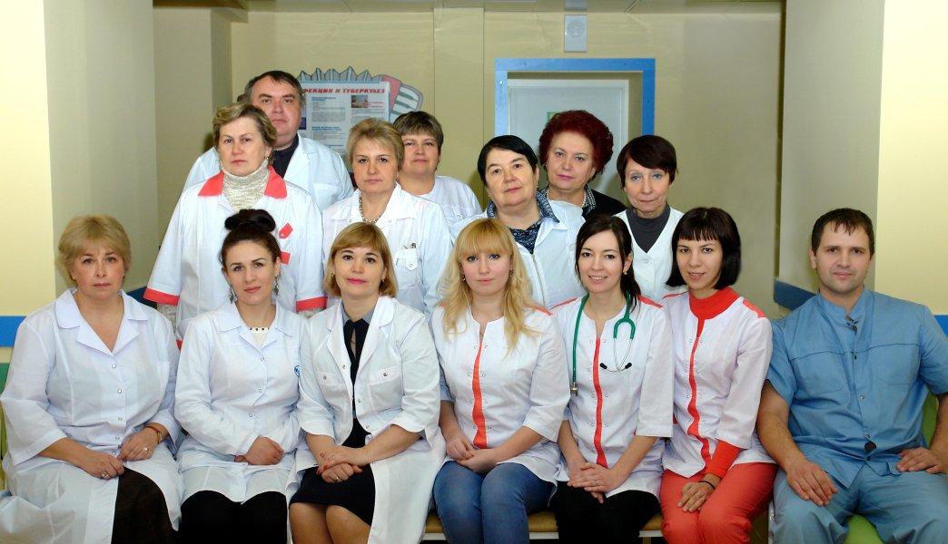 Коллектив детской поликлиники №2 корпус2 на ул.Ломоносова