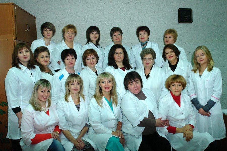 Коллектив женской консультации центрального района г. Воронеж